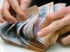 Kifizetésre kerültek az elmaradt tiszteletdíjak