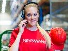 Munkalehetőség a Rossmann-nál